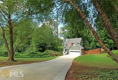 Kennesaw GA Single Family Home New: $259,900