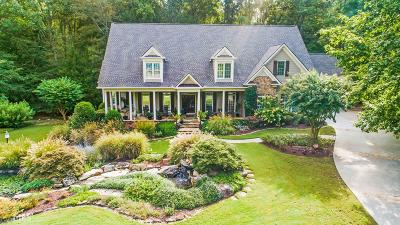 Alpharetta GA Single Family Home New: $845,000