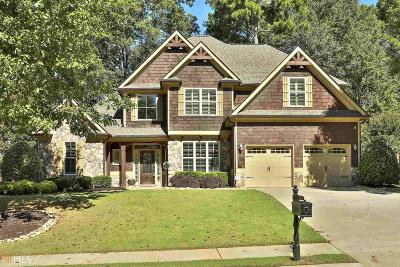 Newnan Single Family Home Under Contract: 27 Ridgebriar Ln