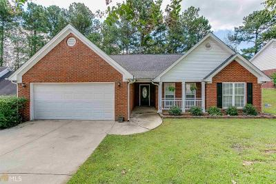 Dacula Single Family Home New: 2537 Walking Path Ln