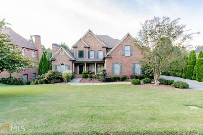 Suwanee Single Family Home For Sale: 1031 Heathchase Dr
