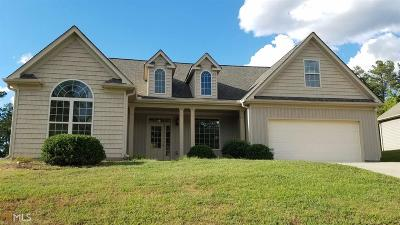 Gordon, Gray, Haddock, Macon Single Family Home New: 511 Shady Greens Dr