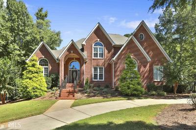 Peachtree City Single Family Home Under Contract: 403 Loyd Rd