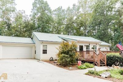 Paulding County Single Family Home For Sale: 471 Beaten Path