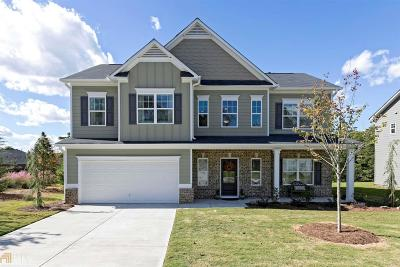 Newnan Single Family Home Under Contract: 17 October Ave #51