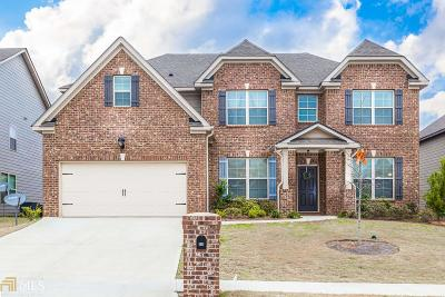 Loganville Single Family Home Under Contract: 510 Georgia Cir