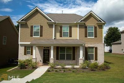 Newnan Single Family Home New: 216 The Boulevard