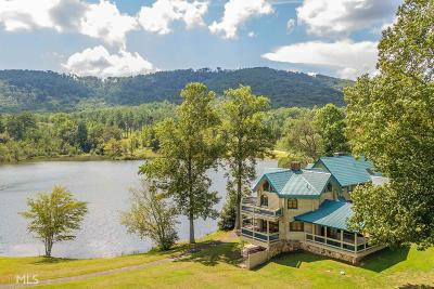 Gilmer County Single Family Home New: 201 Mountainside Pkwy