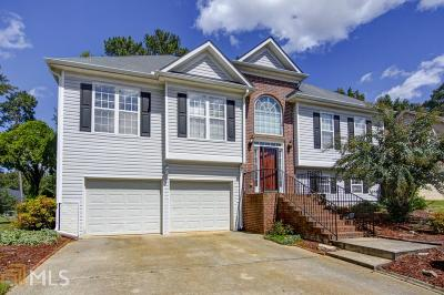 Peachtree City Single Family Home New: 314 Dalston Way