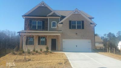 Lilburn Single Family Home For Sale: 237 Round Pond Dr