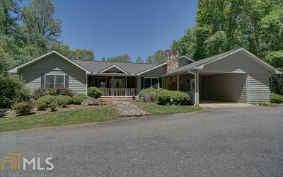 Blairsville Single Family Home Under Contract: 9750 Blue Ridge Hwy