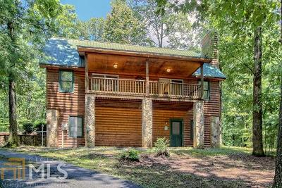 Blairsville Single Family Home Under Contract: 208 Oakwood Rd #9