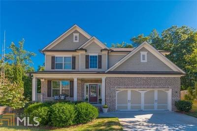 Gwinnett County Single Family Home New: 980 Upland Ct