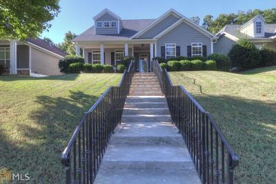 Newnan Single Family Home Under Contract: 62 Medallion Park