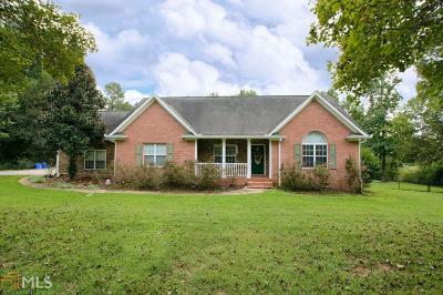 Carrollton Single Family Home For Sale: 1206 Shiloh Ch Rd