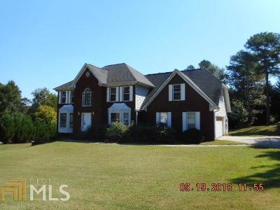 Henry County Single Family Home New: 336 Cane Creek Dr
