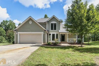 Stephens County Single Family Home Under Contract: 1936 New Hope Rd