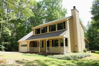 Newnan Single Family Home New: 10 Forest Place