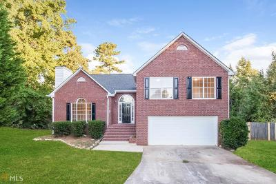 Clayton County Single Family Home New: 11709 Palmer Ct