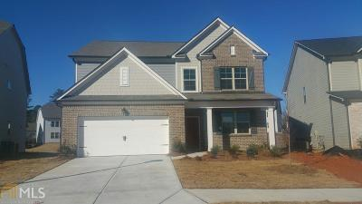 Lilburn Single Family Home For Sale: 207 Round Pond Dr