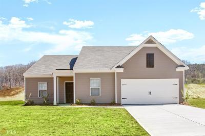 Cartersville Single Family Home For Sale: 29 Culver Ridge Dr