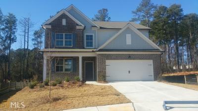 Lilburn Single Family Home For Sale: 113 Pebble Pond Dr