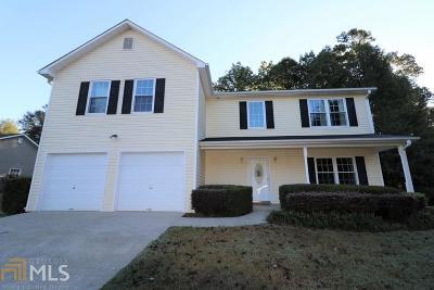 Winder Single Family Home New: 724 Baskins Cir