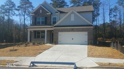 Lilburn Single Family Home For Sale: 133 Pebble Pond Dr
