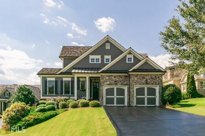 Dawsonville Single Family Home Under Contract: 281 Blue Heron Blf