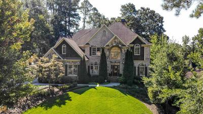 Dekalb County Single Family Home New: 2429 Fairoaks Road