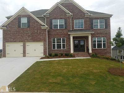 Atlanta Single Family Home New: 2557 Ozella Place