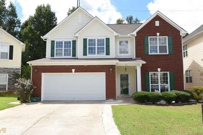 Norcross Single Family Home For Sale: 6484 Wandering Way