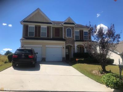 Fulton County Single Family Home New: 8931 Crestview Circle