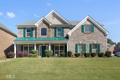 Gwinnett County Single Family Home New: 1112 Simonton Glen Way