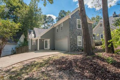 Fayette County Single Family Home Under Contract: 203 Birch
