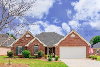 Henry County Single Family Home New: 181 Meridian Dr