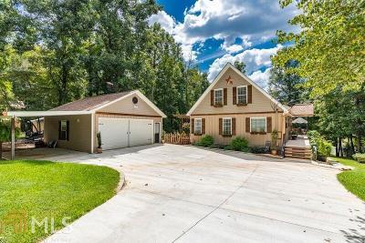 Greene County, Morgan County, Putnam County Single Family Home New: 101 Lakeside Dr