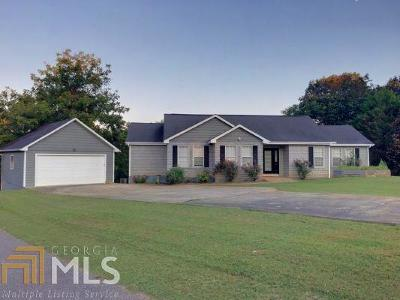 Elbert County, Franklin County, Hart County Single Family Home Under Contract: 150 River Ridge Dr
