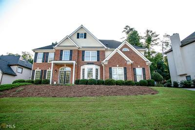 Suwanee Single Family Home Under Contract: 4465 Fairemoore Walk