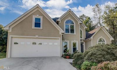 Dawson County, Forsyth County, Gwinnett County, Hall County, Lumpkin County Single Family Home New: 6025 Mill Rose Trace