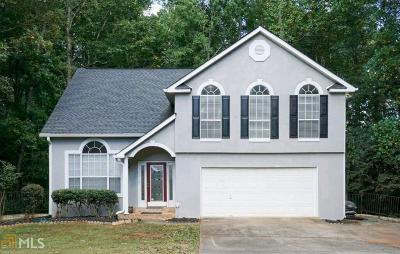 Henry County Single Family Home Under Contract: 244 Oak Grove Drive