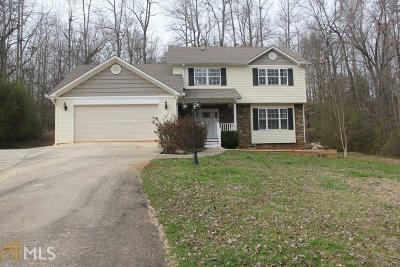 Cleveland Single Family Home New: 96 Greenview Ct