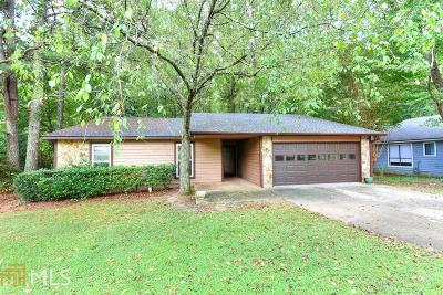 Single Family Home New: 205 Braided Blanket Bluff