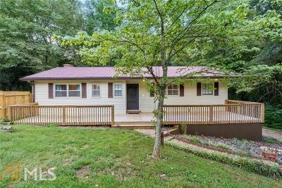 Dawsonville Single Family Home For Sale: 29 Brookwood Dr