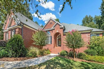 McDonough Single Family Home New: 324 Bell Isle