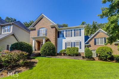 Atlanta Single Family Home New: 2087 Somervale Court