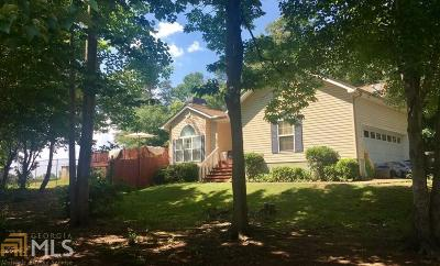 Demorest Single Family Home Under Contract: 226 Brentwood Dr