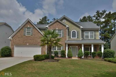 Henry County Single Family Home New: 1007 Buckhorn Bnd