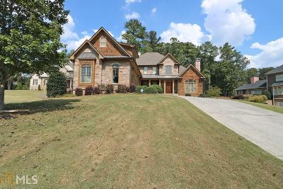 Marietta Single Family Home New: 3810 Lamb Dr