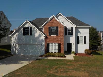 Henry County Single Family Home New: 509 Cascade Walk